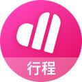 爱豆明星行程app icon图