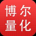 博尔量化交易系统app icon图