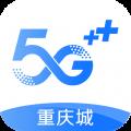 重庆移动app app icon图