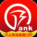 徽商银行手机银行app icon图