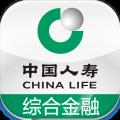 中国人寿综合金融app icon图