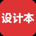 设计本装修app app icon图