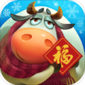 梦想小镇app icon图