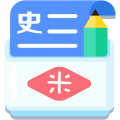 高中历史大全app icon图