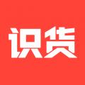 识货app app icon图