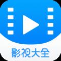 2345影视大全app icon图