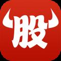 牛股王app icon图
