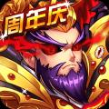 暴打魏蜀吴app icon图