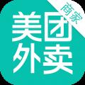 美团外卖商家版电脑版icon图