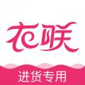 衣联app icon图