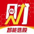 微财讯电脑版icon图