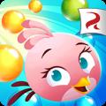 愤怒的小鸟思黛拉泡泡app icon图