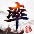 率土之滨app icon图