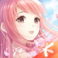 奇迹暖暖app icon图
