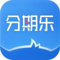 分期乐app icon图
