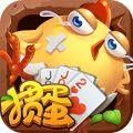 同城游掼蛋小程序版app icon图