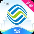 安徽移动app icon图