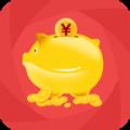 金猪钱罐app app icon图