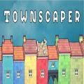 townscaper电脑版icon图