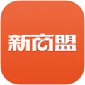 新商盟app icon图