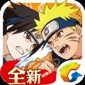 火影忍者OL app icon图