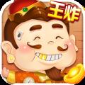 云中欢乐斗地主app icon图