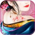 玉蒲攻略app icon图