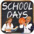 日在校园手游app icon图