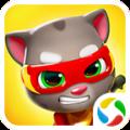 汤姆猫炫跑app icon图