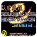 拳皇2003卧虎藏龙app icon图