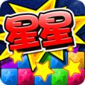 消灭星星积分版app icon图