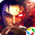 百战天下之幻兽app icon图