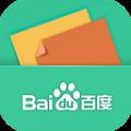百度传课 TV版app icon图