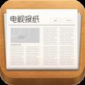 电视报纸TV版app icon图
