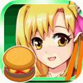 巴啦啦小魔仙飘香汉堡app icon图