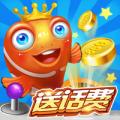 乐乐捕鱼app icon图