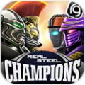 铁甲钢拳冠军赛app icon图