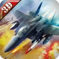 战机风暴电脑版icon图