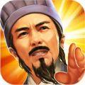 横扫千军手游app icon图