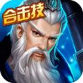 封神英雄榜手游app icon图