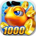 万炮捕鱼app icon图