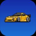 像素赛车手app icon图