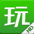 拇指玩app icon图