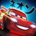 赛车总动员急速闪电app icon图