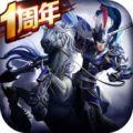 正统三国app icon图