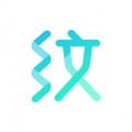 纹字锁屏app icon图