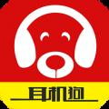 耳机狗app icon图
