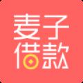 麦子借款app icon图