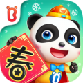 宝宝巴士app icon图