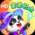 宝宝巴士HD app icon图